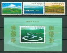 China 1998-16  Yv. 3592/94** + Bl 114** MNH - 1949 - ... République Populaire