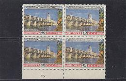 Russia1953,from VOLGA DON Set 40k FOURBL.marginpiece,MNH - 1923-1991 USSR