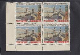 Russia1953,from VOLGA DON Set 40k FOURBL.cornerpiece,MNH - 1923-1991 USSR