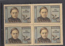 Russia1956, KRUPSKAYA 40 Kop FOURBL.uneven Gum,MNH - 1923-1991 USSR