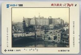 JP.- Japan, Telefoonkaart. Telecarte Japon. SF 1000 - Telefoonkaarten
