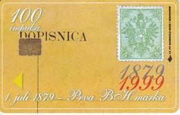 TARJETA DE BOSNIA DE UN SELLO (STAMP) - Bosnia