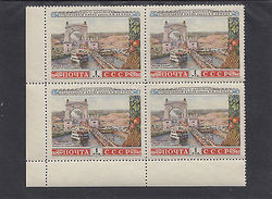 Russia1953,from VOLGA-DON Set 1 Rouble .FOURBL.CORNERPIECE,MNH - 1923-1991 USSR