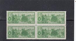 Russia  1958,FOURBLOCK From The Soviet Capitals Set -  TALLINN,ESTONIA,MNH - 1923-1991 USSR
