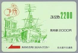 JP.- Japan, Telefoonkaart. Telecarte Japon. NAGOYA PORT - Telefoonkaarten