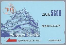 JP.- Japan, Telefoonkaart. Telecarte Japon. NAGOYA CASTLE - Landschappen