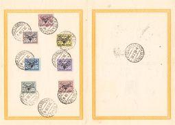 VATICAN - SET SEDE VACANTE 20 2 1939 Mi #73-79 - FDC