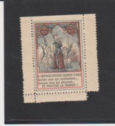 France WWI Jeanne D'Arc Vignette  Military Heritage Collar Perf Poster Stamp - Military Heritage