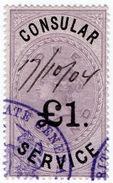 (I.B) QV Revenue : Consular Service £1 (1887) - 1840-1901 (Victoria)