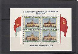 Russia1955,agricultural Exhib.SHEETLET, UKRAINE Pavilion,MNH - 1923-1991 USSR