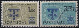 PORTUGAL 1960 Nº 881/82 USADO - 1910-... République