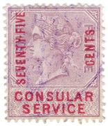 (I.B) QV Revenue : Consular Service 75c On 8d OP - 1840-1901 (Victoria)