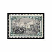 France WWI Automobile Club 50 Green & Black Ambulance Vignette Poster Stamp - Unclassified