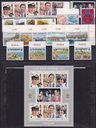1981 Guernsey ANNATA  YEAR Completa Di 6 Serie + BF3 MNH** - Guernesey