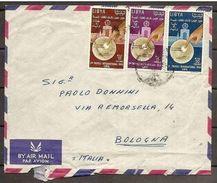 1964 Libia Libya STORIA POSTALE Busta Viaggiata Aerea TRIPOLI  BOLOGNA (Francobolli Yv.228/30) - Libia