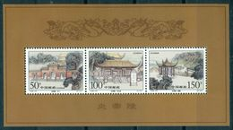 China, 1998, Yandi Mausoleum Block - 1949 - ... République Populaire