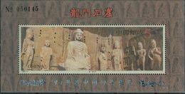 China, 1993, Sculpture Lunmenya Grottoes, Silver Ovp Surcharge S/s Block - 1949 - ... République Populaire