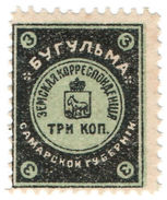 (I.B-CK) Russia Zemstvo Postal : Bugulma 3kp - Russia & USSR