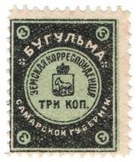 (I.B-CK) Russia Zemstvo Postal : Bugulma 3kp - Unclassified