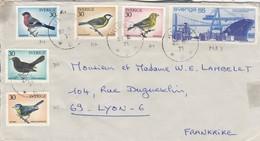 SWEDEN - COVER KINNA TO LYON 22.6.71 - BIRDS SERIES / 1 - Birds