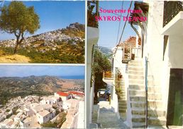 Grèce - Skyros - Images Pittoresques - Multivues - Hannibal - Ecrite, Timbrée - 3007 - Grecia