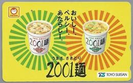 JP.- Japan, Telefoonkaart. Telecarte Japon. TOYO SUISAN. 2001. - Reclame