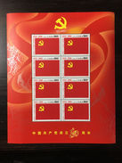 2001-12 SC3118 80th Anniversary Of Chinese Communist Party Sheetlet (mini Sheet) - 1949 - ... People's Republic
