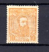 1887    Léopold II, 10F Ocre Centrage Superbe  13* (1 Mince), Cote 720 €, - 1884-1894 Précurseurs & Leopold II