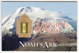 Armenien / Armenie / Armenia 2017, Noah's Ark, Collector 3D Banknote  500 Dram, Fauna Church Booklet Cornet UNC - Armenia