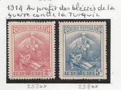 Grece N° 257 Et 258**  Au Profit Des Bléssés De Guerre Contre La Turquie - Griechenland