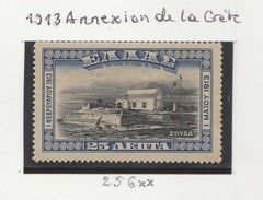 Grece N° 256 ** Annexion De La Crete - Griechenland