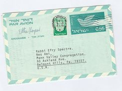 1973  ISRAEL  0.10 Stamps On UPRATED 0.55  AEROGRAMME  To USA Postal Stationery Cover - Israel