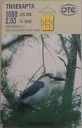 GREECE - Animal Bee Eater Bird, Used - Pájaros Cantores (Passeri)
