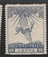 Grece N° 247 * Paix Gréco-turque, 40 L Bleu Foncé - Neufs