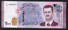 SIRIA (SYRIA)  :  2000  Pounds - 2015 - UNC - Siria