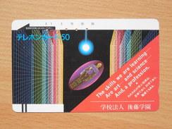 Japon Japan Free Front Bar, Balken Phonecard - 110-5903 / The Skills We Are Learning........ - Japan