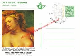 BK11 - Internationaal Rubensjaar - 1977 - P.P. Rubens Venus In De Smidse Van Vulcanus - Entiers Postaux