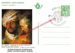 BK13 - Internationaal Rubensjaar - 1977 - P.P. Rubens Adoration Des Mages - Entiers Postaux
