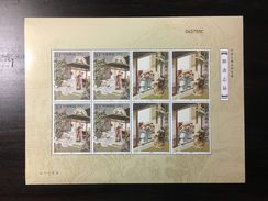 2003-9 SC3276-81 Strange Stories From A Chinese Studio III Sheetlet Set, MNH - 1949 - ... People's Republic