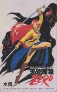 Télécarte Japon / 110-011 - MANGA - FAR EAST OF EDEN ZERO  - ANIME Japan Phonecard - BD COMICS TK  * HUDSON SOFT * 9706 - BD