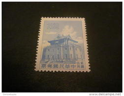 K8613- Stamp  No- Gum As Issued -  China- 1960- SC. 1279- Chu Kwang Tower- 2.50 Pale Blue - 1949 - ... Repubblica Popolare