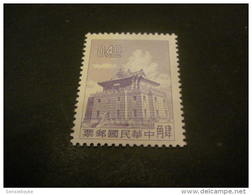 K8616- Stamp  No- Gum As Issued -  China- 1960- SC. 1271- Chu Kwang Tower- $0,40 Pale Violet - Nuovi