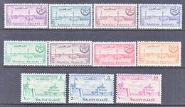 MALDIVES  31-41   *   HARBOR  &  FORT - Maldives (...-1965)