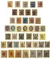 TURKEY, Yv 433/568, * MLH, F/VF, Cat. € 3580 - 1858-1921 Empire Ottoman