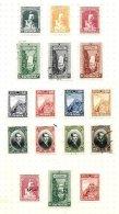 TURKEY, Yv 695/710, 714, */o M/U, F/VF, Cat. € 10 - 1921-... République