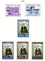 TURKEY, Yv 1122/27, * MLH, F/VF, Cat. € 18 - 1921-... République