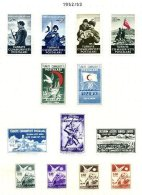 TURKEY, Yv 1164/74B, * MLH, F/VF, Cat. € 14 - 1921-... République