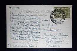 Russia Postcard From Moskow To Frankfurt 1930 Mi Nr 389 - 1923-1991 UdSSR