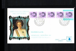 1982 - Netherlands FDC W58T5 - Famous People - Royalty - Queen Beatrix 1,00 Gld Coilstamp (5 Strip) [HQ069] - FDC