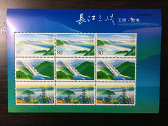 2003-21 SC3297-99 Three Gorges Project Sheetlet, MNH/OG/VF - 1949 - ... People's Republic